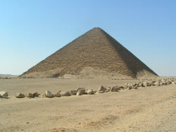 How Many Sides Does An Egyptian Pyramid Have