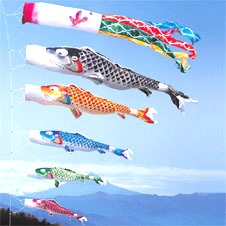 Japanese-Tradition-Of-Fish-Flags