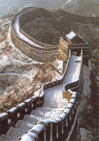 When Was The Great Wall Of China Built